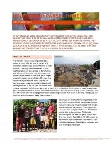 Newsletter01-P1