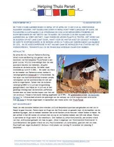 Newsletter2-P1